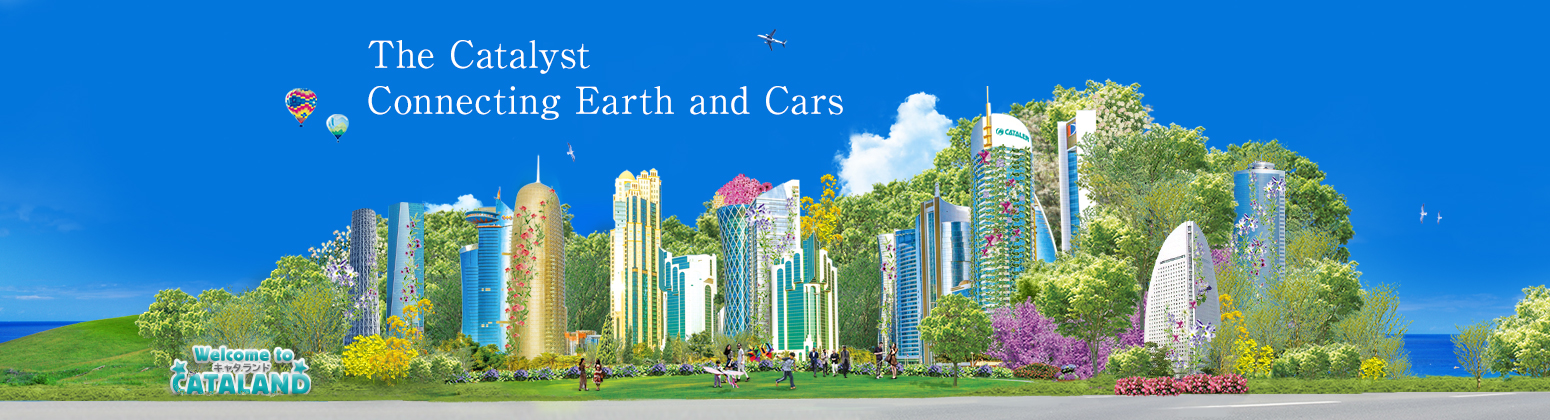 The Catalyst Connecting Earth and Cars