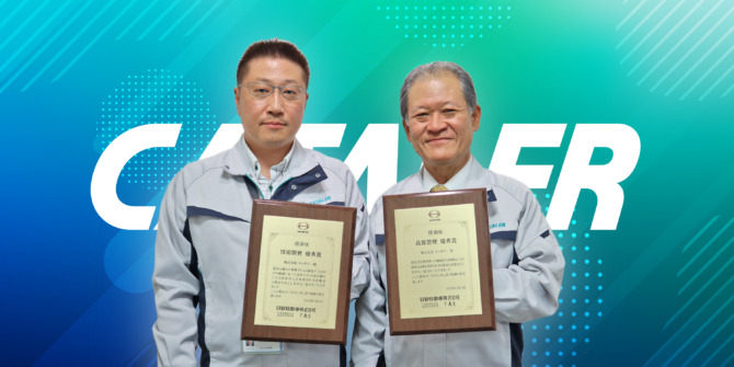 "We were awarded the ""Quality Management Excellence Award"" and the ""Technology Development Excellence Award"" by Hino Motors."