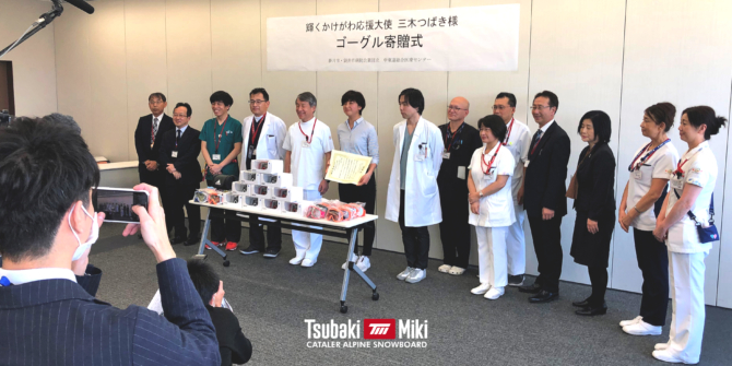 Our athlete Tsubaki Miki (16 years old) donated goggles to the hospital