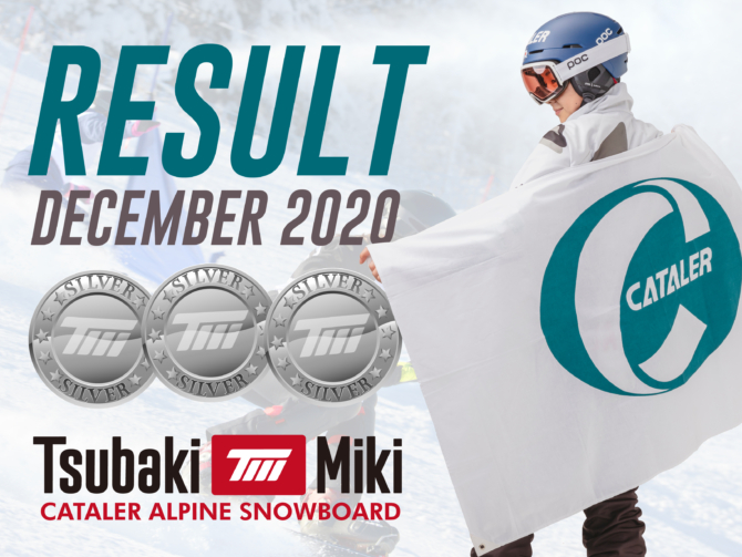 Updated results of Alpine Snowboard Japan representative Tsubaki Miki