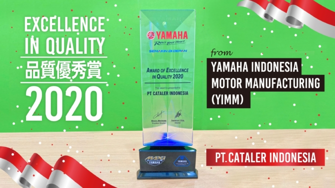 "Cataler Indonesia Receives ""Award of Excellence in Quality"" from YIMM"