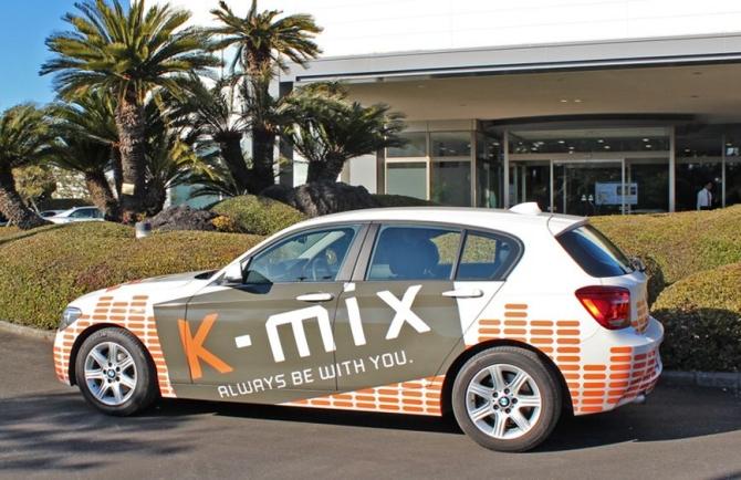 K-mix「うご★ラジ」出演