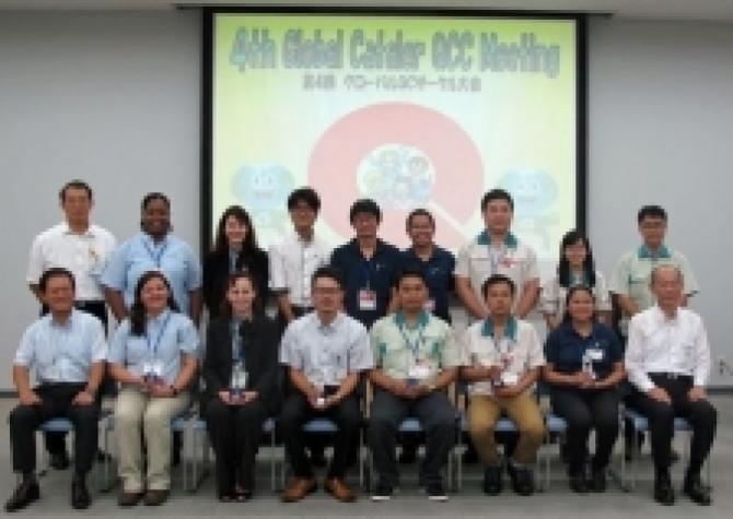 「第4回グローバルQC大会」開催