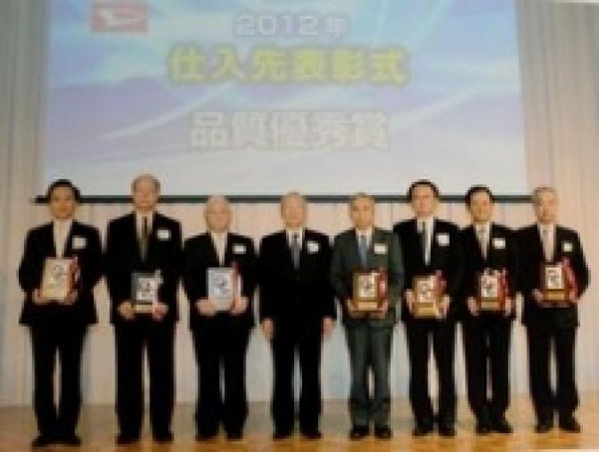 ダイハツ殿より「品質優秀賞」を4年連続受賞
