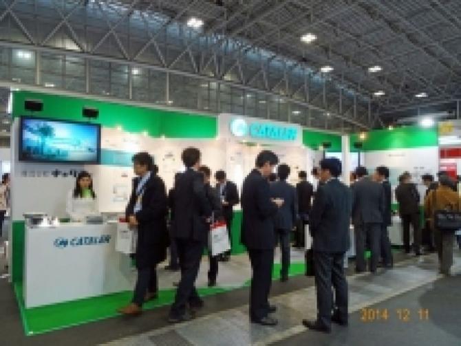 「人とくるまのテクノロジー展2014名古屋」に出展