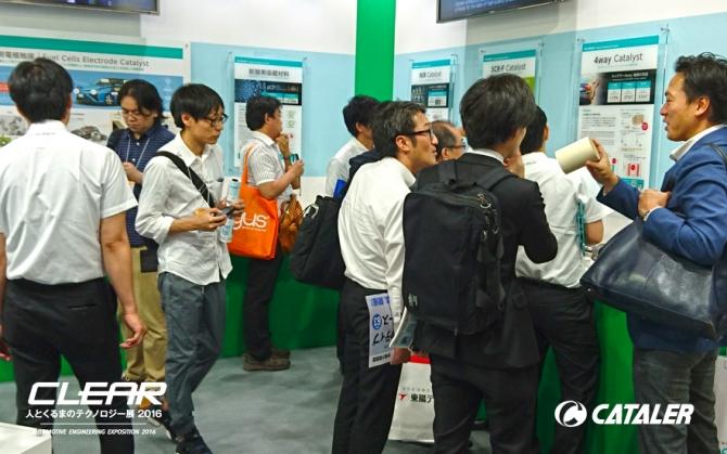 人とくるまのテクノロジー展2016 横浜 1st day