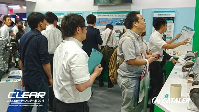 人とくるまのテクノロジー展2016 横浜 Final day