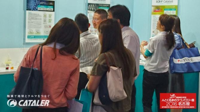 人とくるまのテクノロジー展2016 名古屋 1st day