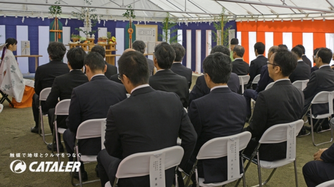 新研究開発センター(磐田市/下野部工業団地)地鎮祭を挙行