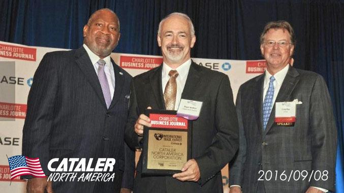 キャタラーアメリカが「International Trade Awards」を受賞しました