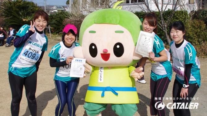 第4回 掛川市城下町駅伝競走大会出場しました