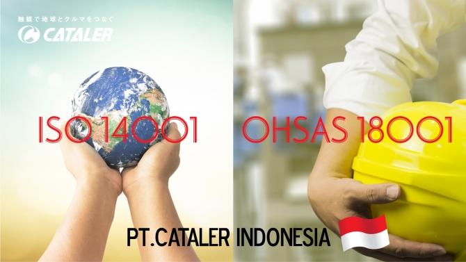 キャタラーインドネシアが「ISO14001」「OHSAS18001」の認証を取得しました