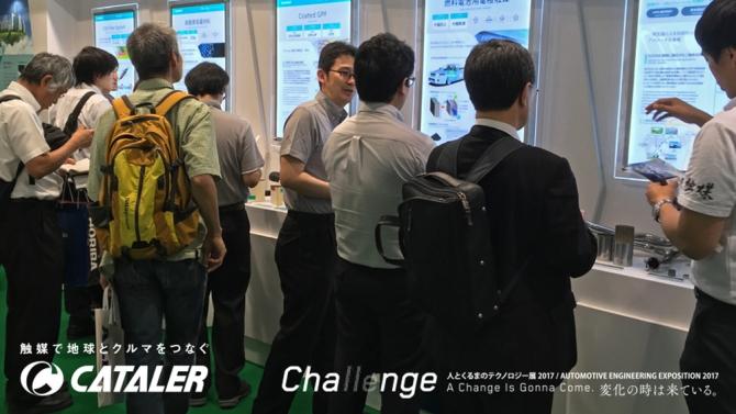 人とくるまのテクノロジー展2017 横浜 1st day
