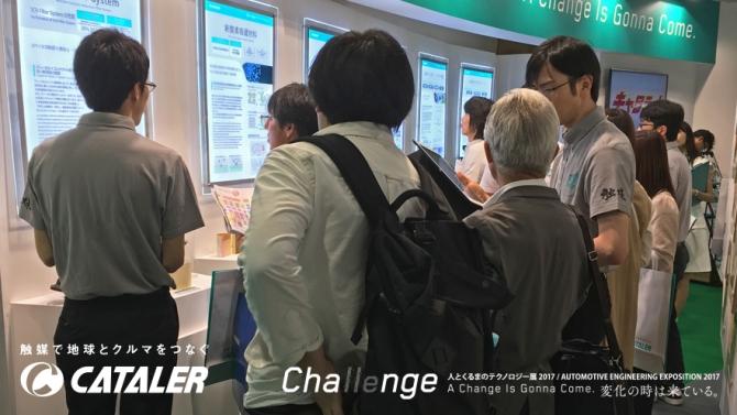 人とくるまのテクノロジー展2017 横浜 final day