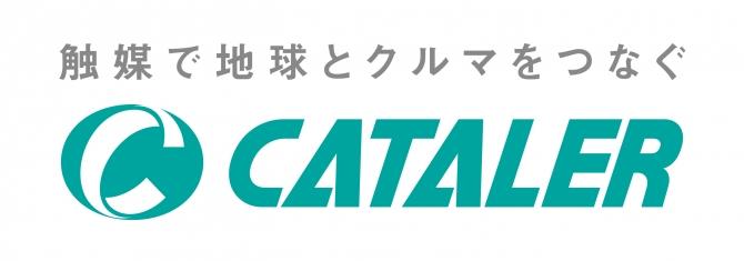 定時株主総会における株式会社キャタラーの役員人事のお知らせ