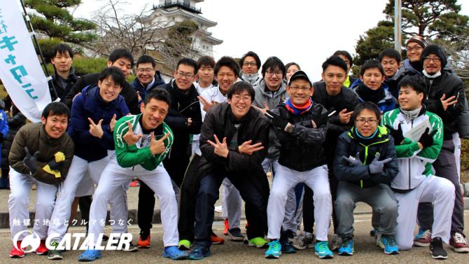 第5回 掛川市城下町駅伝競走大会に、当社ランニングクラブが出場しました