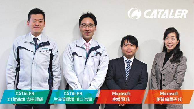 オンラインメディア「ZDNet Japan」に、i-Cataler2020に関する取組みに ついて掲載されました