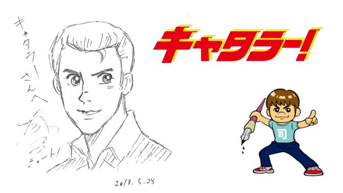 漫画家『大島司』先生がご来社されました