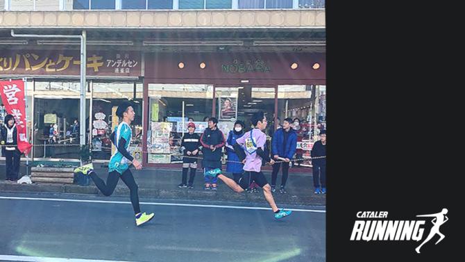 第6回 掛川市城下町駅伝競走大会に、当社ランニングクラブが出場しました