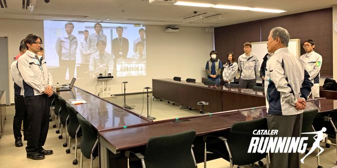 第6回 掛川市城下町駅伝競走大会にむけた壮行会を開催しました
