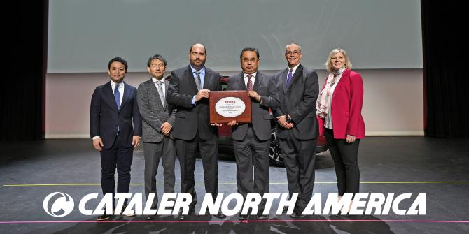 キャタラーノースアメリカが、北米トヨタ殿より優秀品質賞を受賞しました
