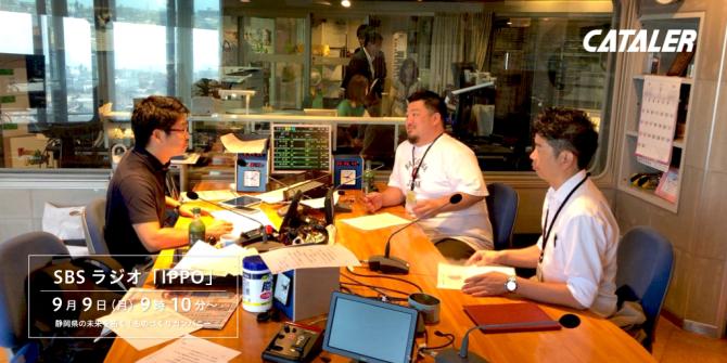 SBSラジオ「IPPO」に出演しました
