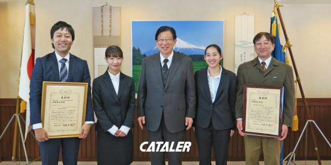 当社QCサークルが静岡県知事を表敬訪問しました