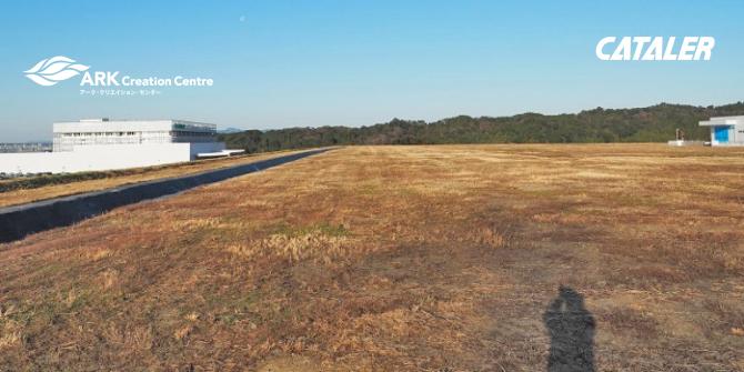 磐田市(下野部工業団地) 土地の取得に関するお知らせ