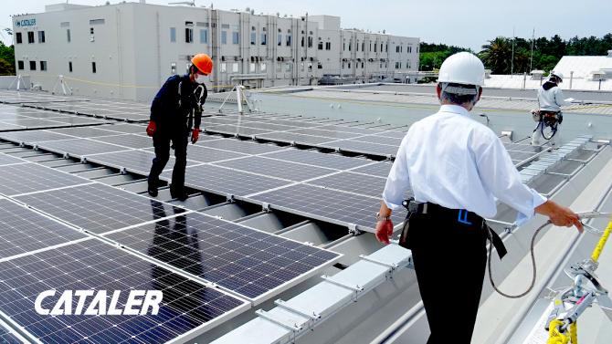 太陽光発電設備を設置 自家発電を開始しました