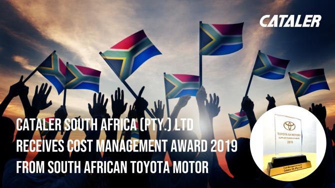 キャタラーサウスアフリカが南アフリカトヨタ自動車よりCost Management Awardを受賞しました