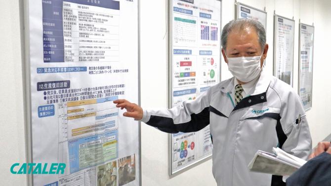静岡新聞に当社のBCM活動について掲載されました