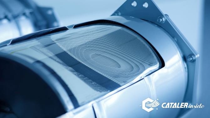 NOx浄化用触媒システム 「HC-SCR」が 2020年度触媒学会賞(技術部門)を受賞しました
